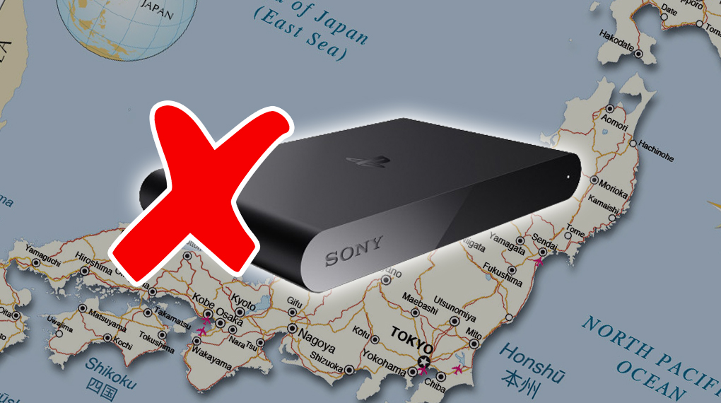 Playstation TV Cancelled